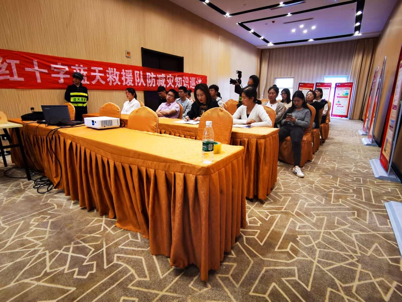 ?安全急救培訓? ?---河北東川建設集團有限公司