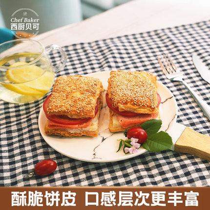 法風燒餅440g