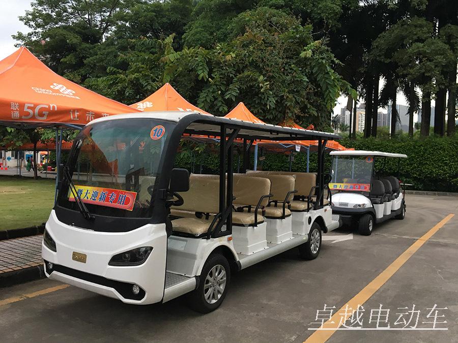 暨南大學-14座電動觀光車