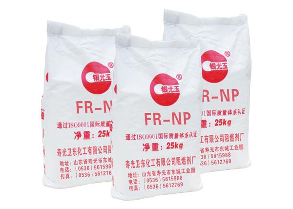 三聚氰胺聚磷酸盐(FR—NP)