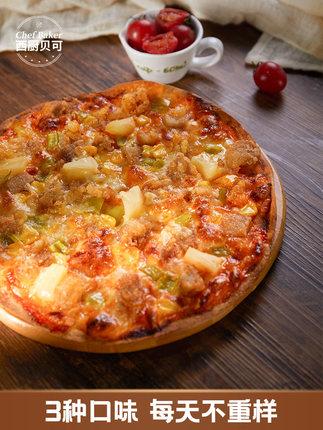 6寸披薩3盒裝