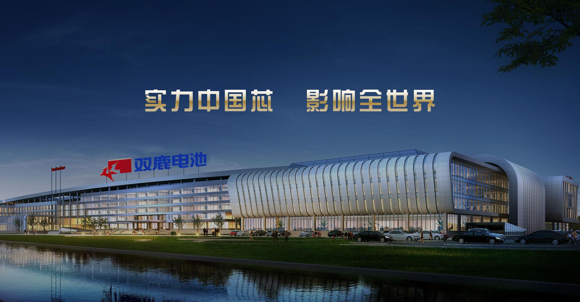 慈城廠區東南角透視圖