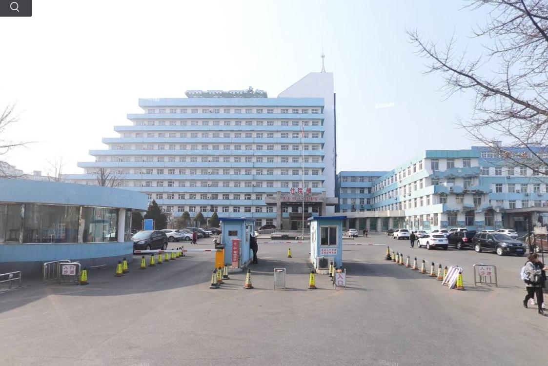 中国人民解放军966医院