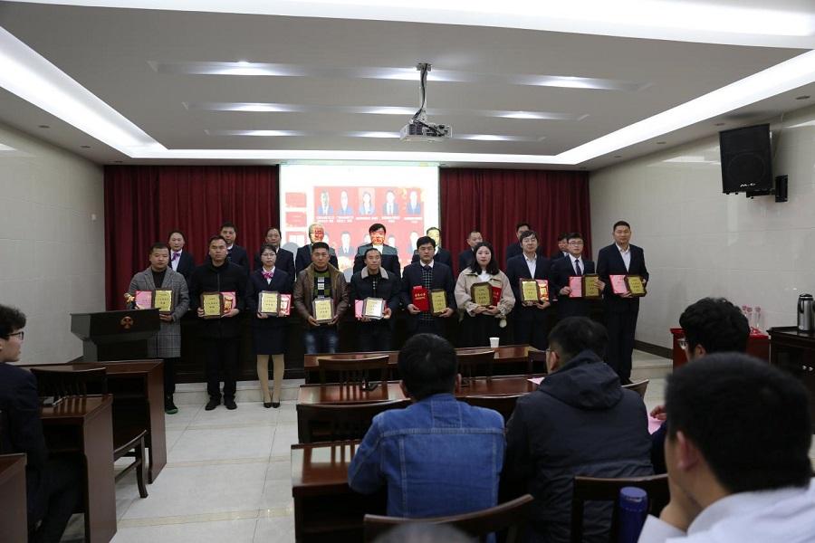 邗江交建:2020年度總結表彰大會順利召開