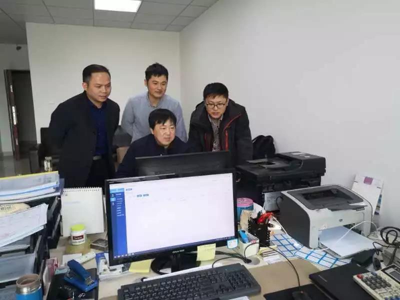 开启数字元年|浙江公司BIMS2.0系统工作首日平稳有序