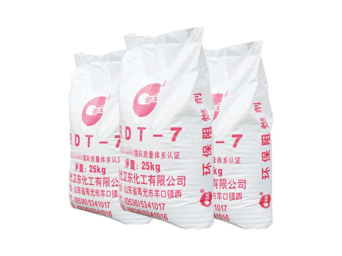 三溴苯氧基四溴双酚A碳酸酯齐聚物 (RDT-7)