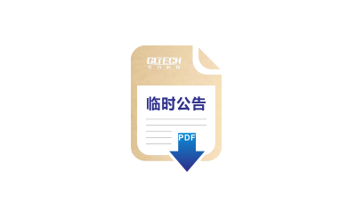 威尼斯人登录网址-70570威尼斯城官网股份威尼斯人登录网址向特定对象发行对象和发行过程合规性的法律意见