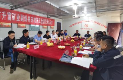 中國煤炭行業協會專家組赴河南國控建設神木項目認證全國紀錄