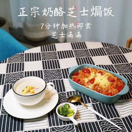重奶酪番茄蘑菇浓咖喱鸡肉米饭