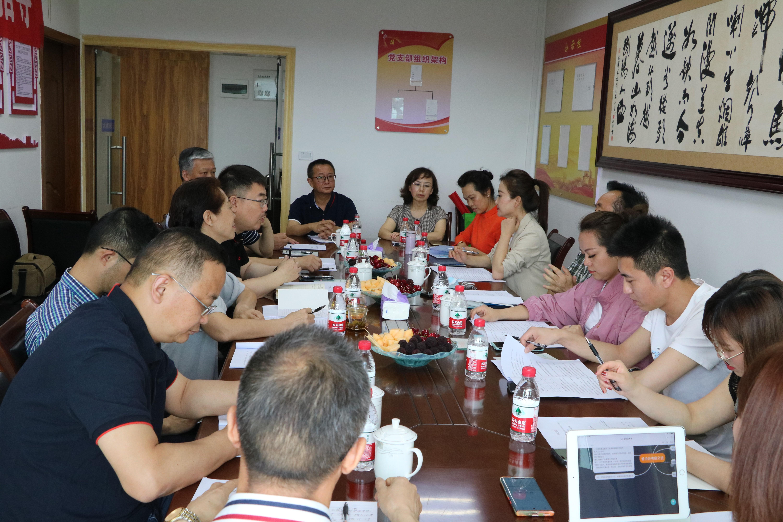 貴州省建筑業協會赴遵義建筑業協會交流學習