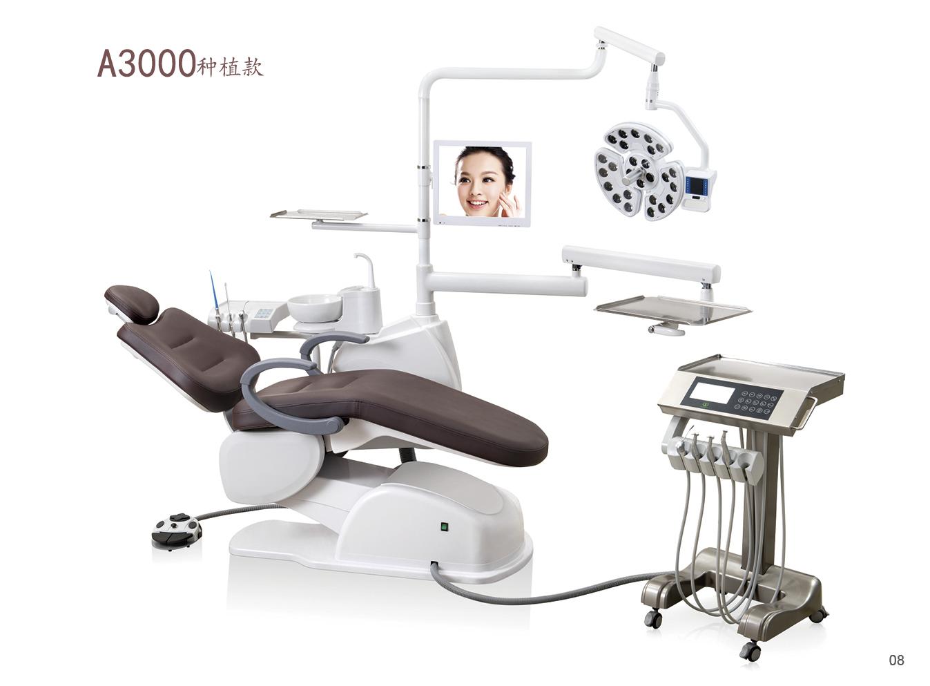A3000种植款牙椅