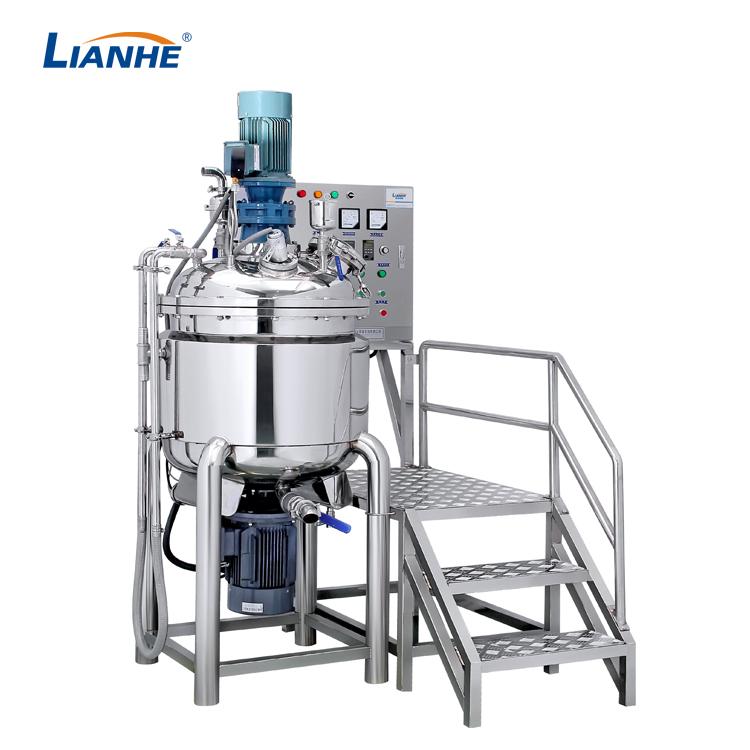 VME-50L Fixed Type Vacuum Emulsifying mixer