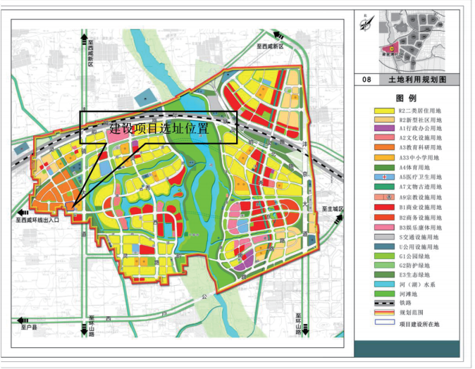 西安高新区第二十九小学(科学城小学)项目用地预审与选址论证报告