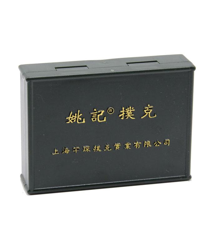 塑料制品盒
