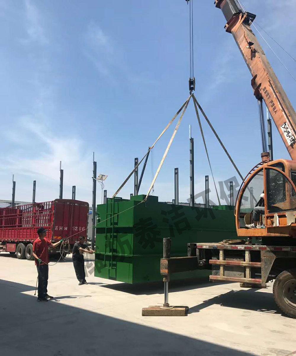 噴漆廠廢水處理,廢水日處理量10噸/天