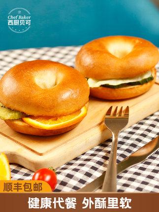 贝果面包片营养早餐