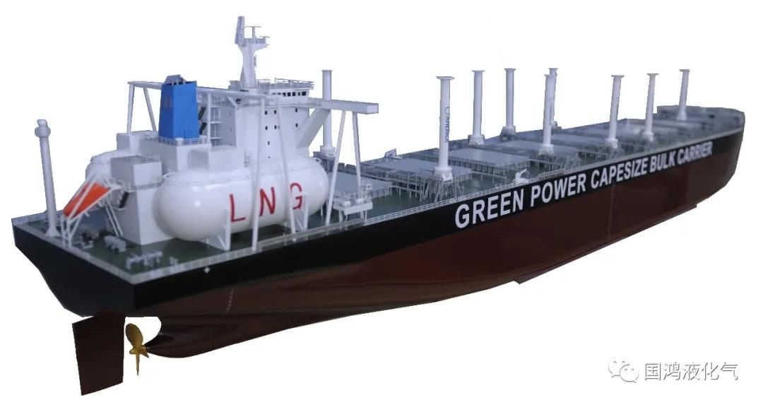 國鴻液化氣獲得四艘雙燃料散貨船LNG供氣系統訂單