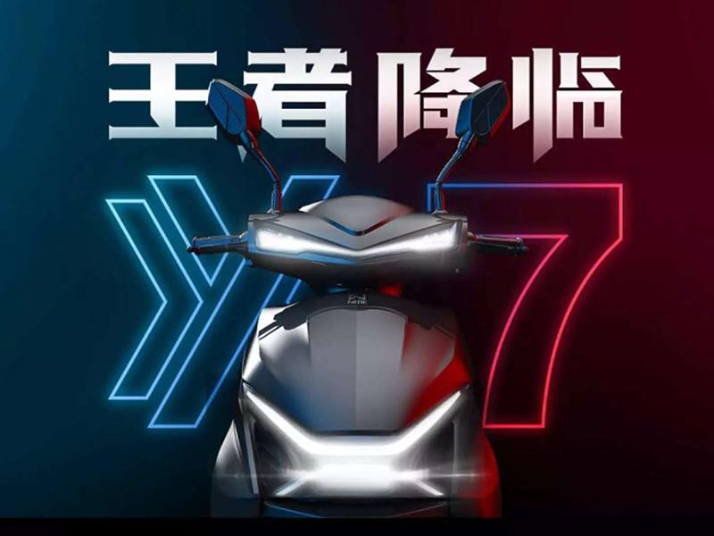 更快更远!从X7开始,全面开启雷竞技s10竞猜雷竞技下载链接2.0时代!