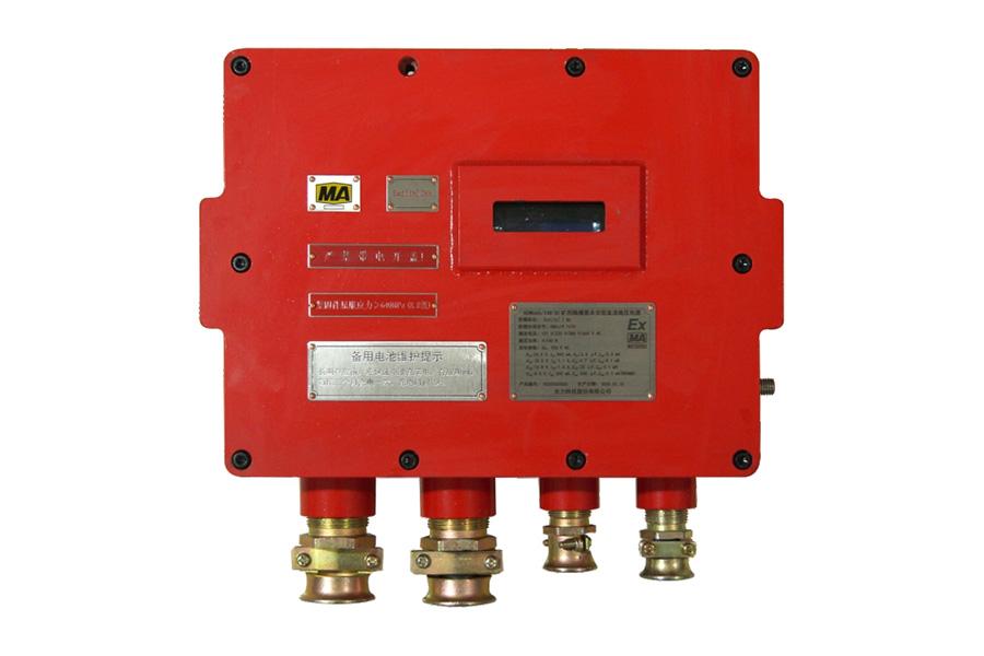 KDW66024B(B)矿用隔爆兼本安型直流稳压电源