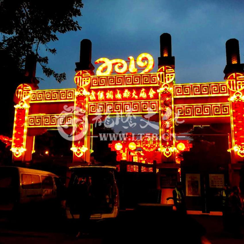 2019 Chengdu Wuhou Temple