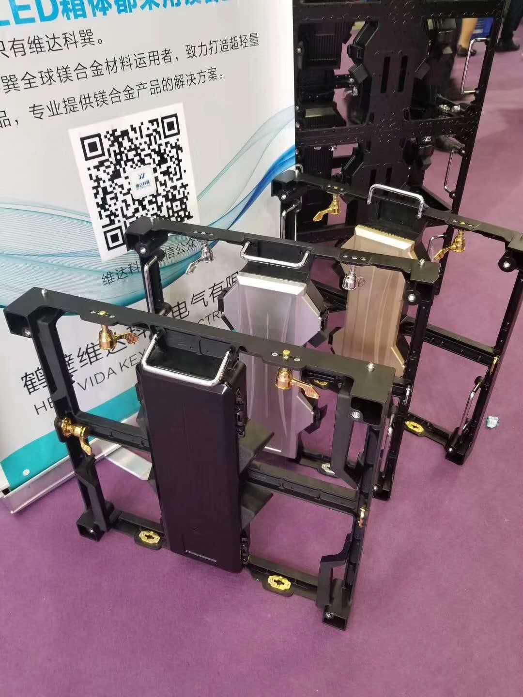 我公司產品在第十五屆國際LED展會中成為焦點
