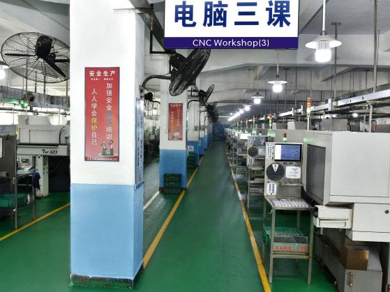 Branch company- Yongmai workshop