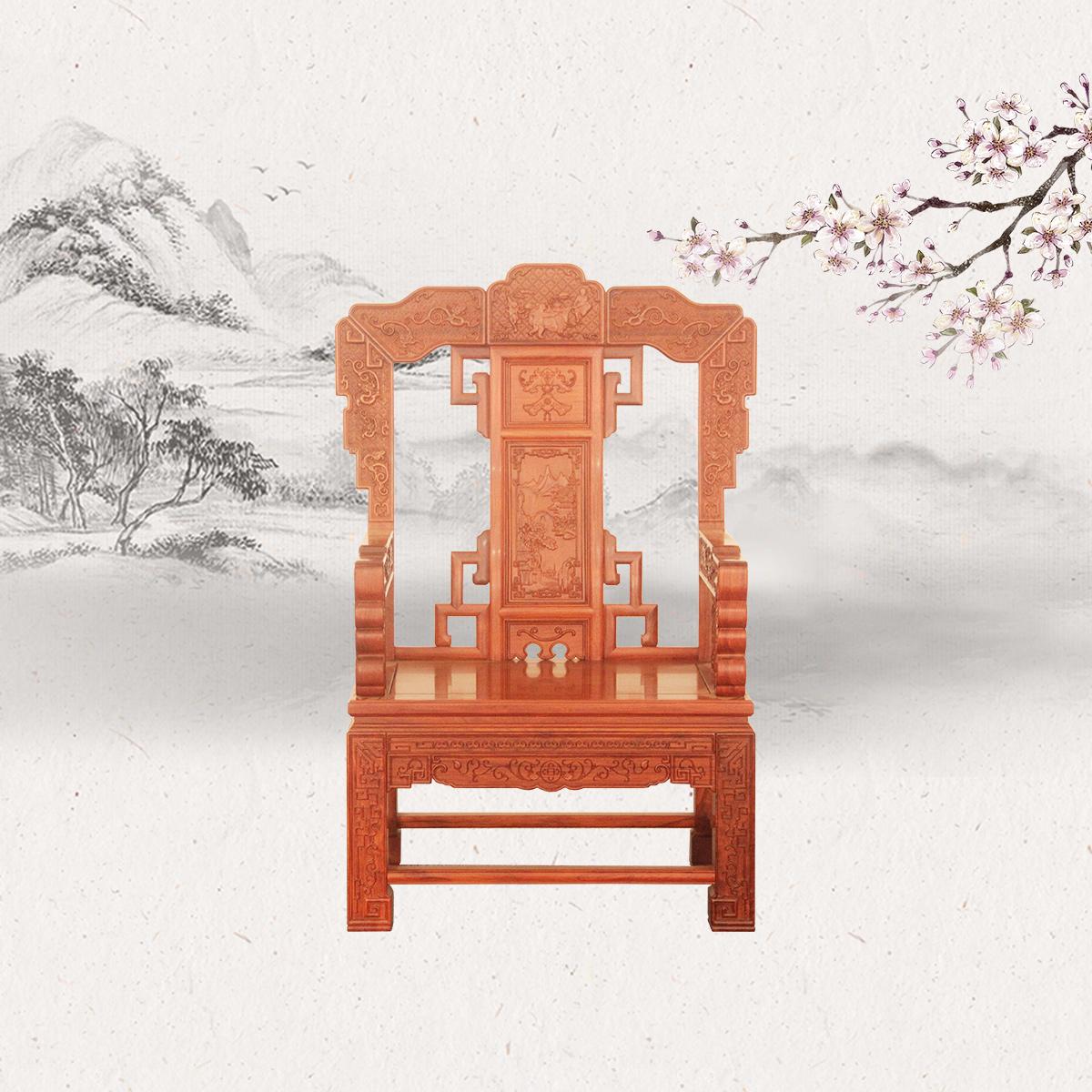 清式大班椅