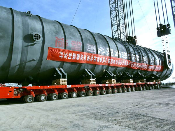 伊泰伊犁能源有限edf壴定发官网手机版100 万吨/ 年煤制油示范项目