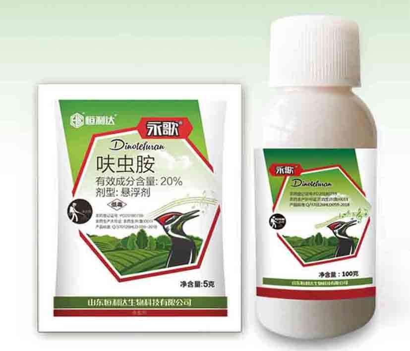 永歌(20%呋蟲胺懸浮劑)