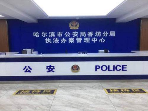 公安机关执法办案规范化系统