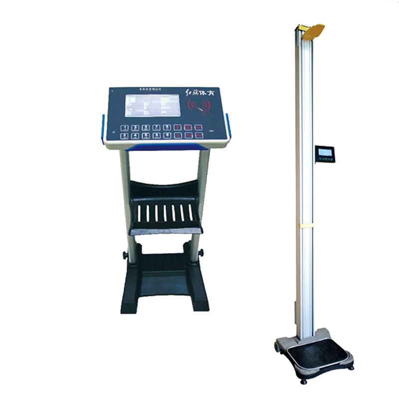 HQ-TC001 身高体重测试仪
