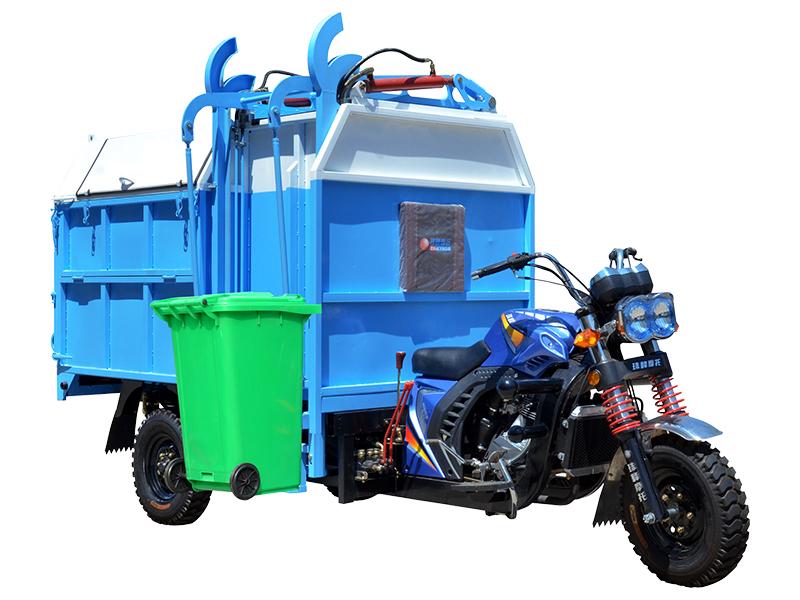 V5自动装卸垃圾清运车