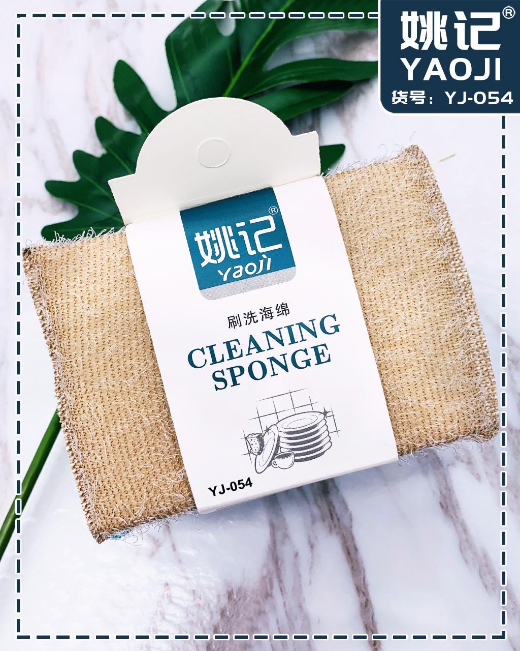 刷洗海綿(短毛絲線)4片裝—YJ054