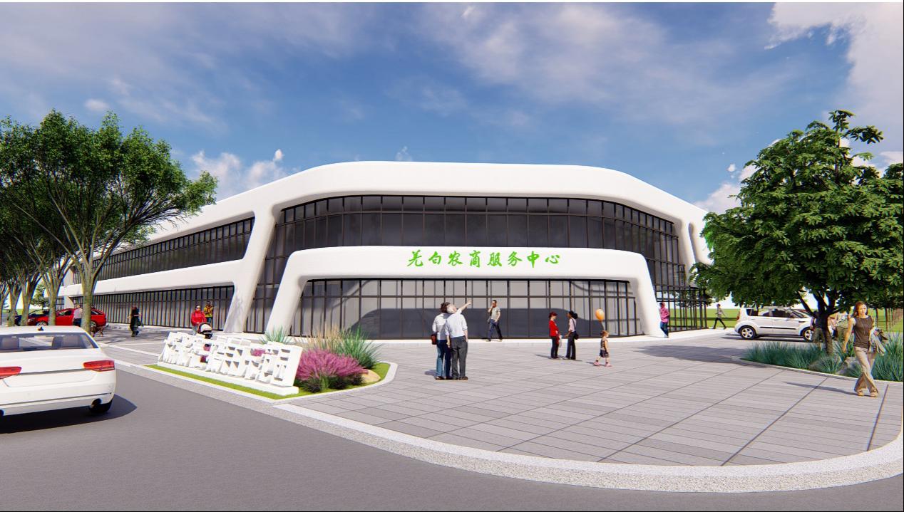 """大荔县服务""""三农""""产销一体化羌白园区冷库和农商服务中心工程设计"""
