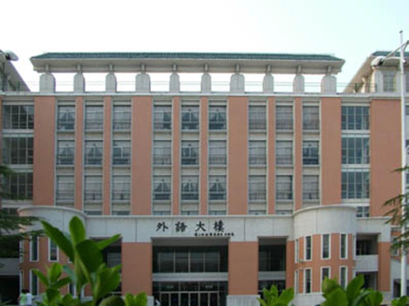 鄭州昇達大學外語大樓