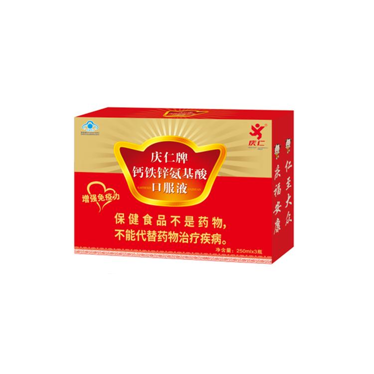 庆仁牌钙铁锌氨基酸西甲直播网站