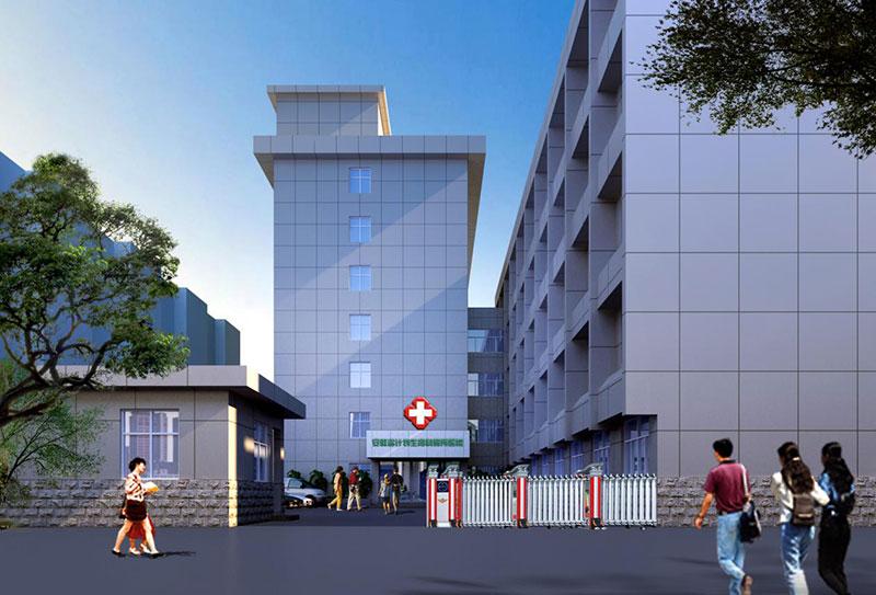 安徽省計劃生育科研所醫院(安徽省立醫院醫聯體)