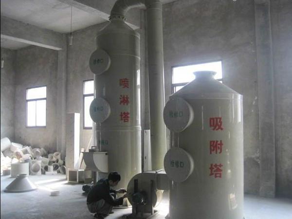 臭氣處理裝置