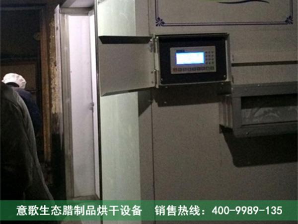 湘潭5HR-12型臘味烘干機應用案例