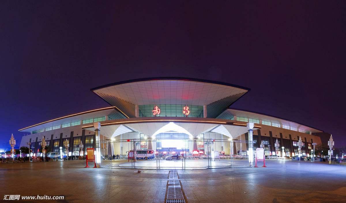 武汉武昌火车站