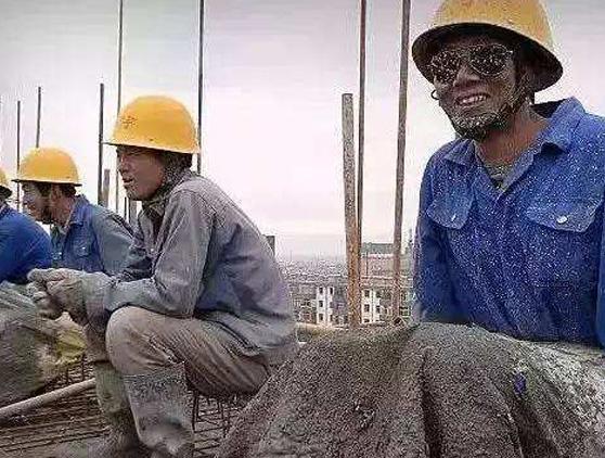 工程人,我們辛苦賺錢到底為了什么?