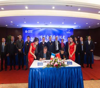 m6米乐app能源有限公司与法国阿克森斯公司成功签约