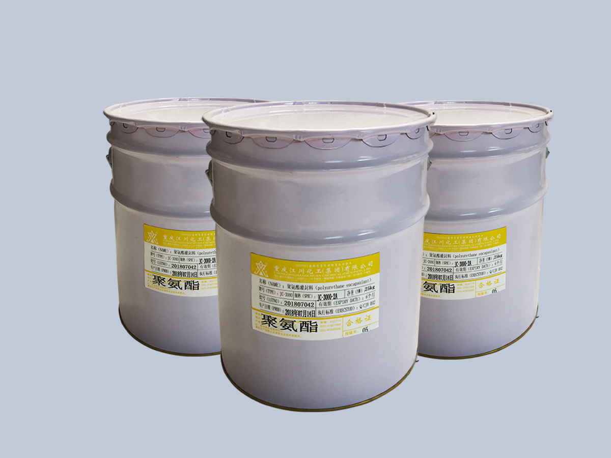 聚氨酯JC-3000-2A