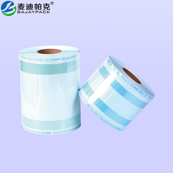 熱封型立體卷袋