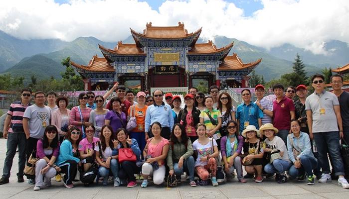公司組織全體員工年度旅游活動