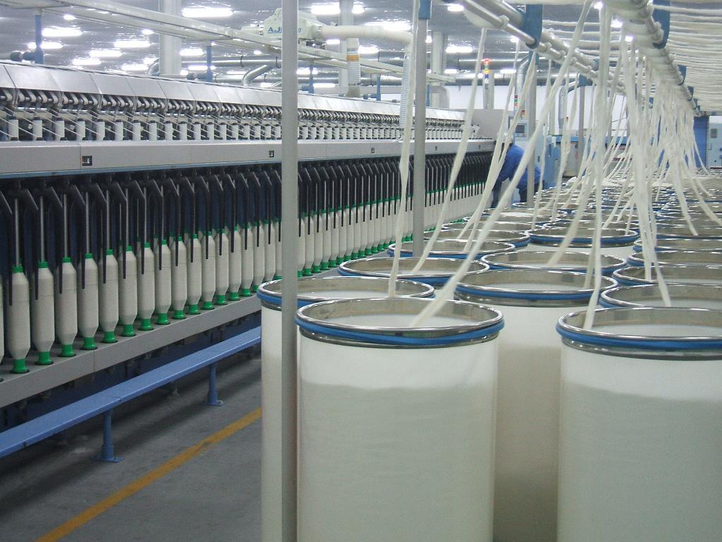 """加速""""內外雙循環"""",構建紡織產業發展新格局"""