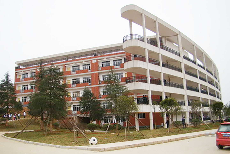 永州市劍橋實驗學校