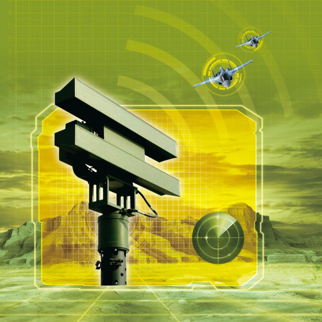 TH-R311連續波目標指示雷達