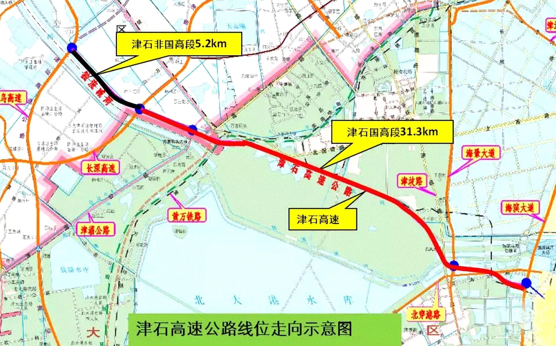 津石高速公路
