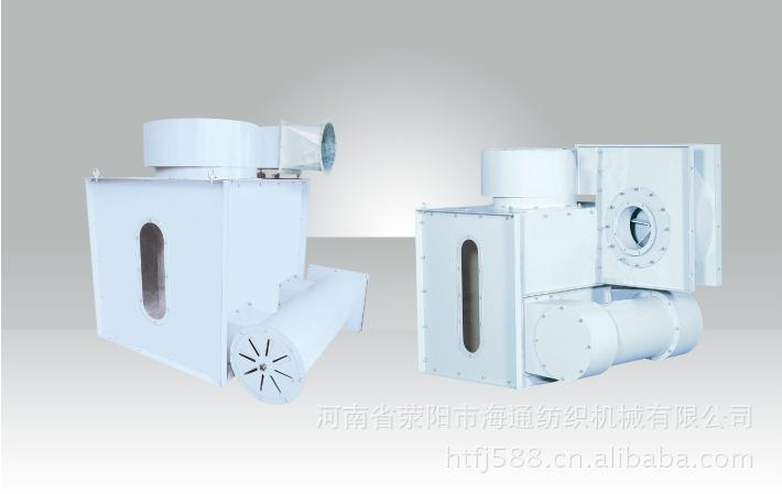 棉纺织机械 FA030凝棉器 立式纤维分离器